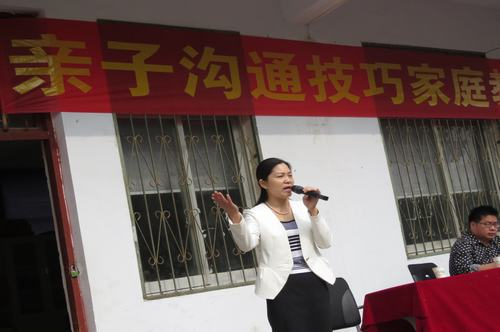 卢娟老师在商丘开展亲子沟通技巧讲座