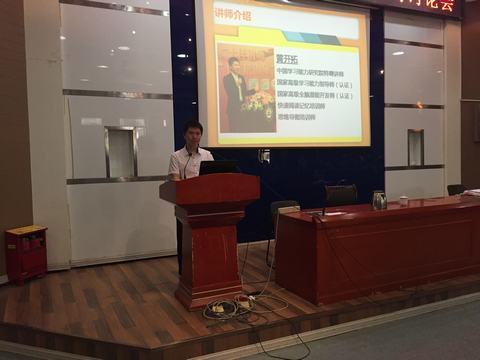 黄开拓老师应邀到平阳中学做思维导图和快速阅读讲座