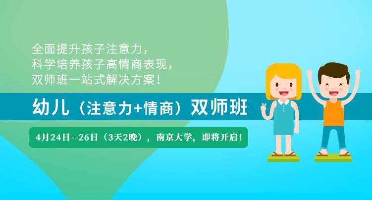 """魅力口才特训营""""课程3月将在南京大学开课!"""