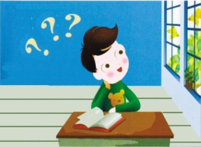 怎样提高儿童注意力最有效_第1页_教子有方大
