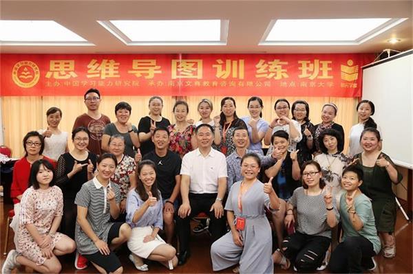 """脑力大开,第11期""""思维导图训练师""""课程在南京大学圆满结课!"""