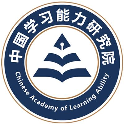 国家认证课程-成人培训合作