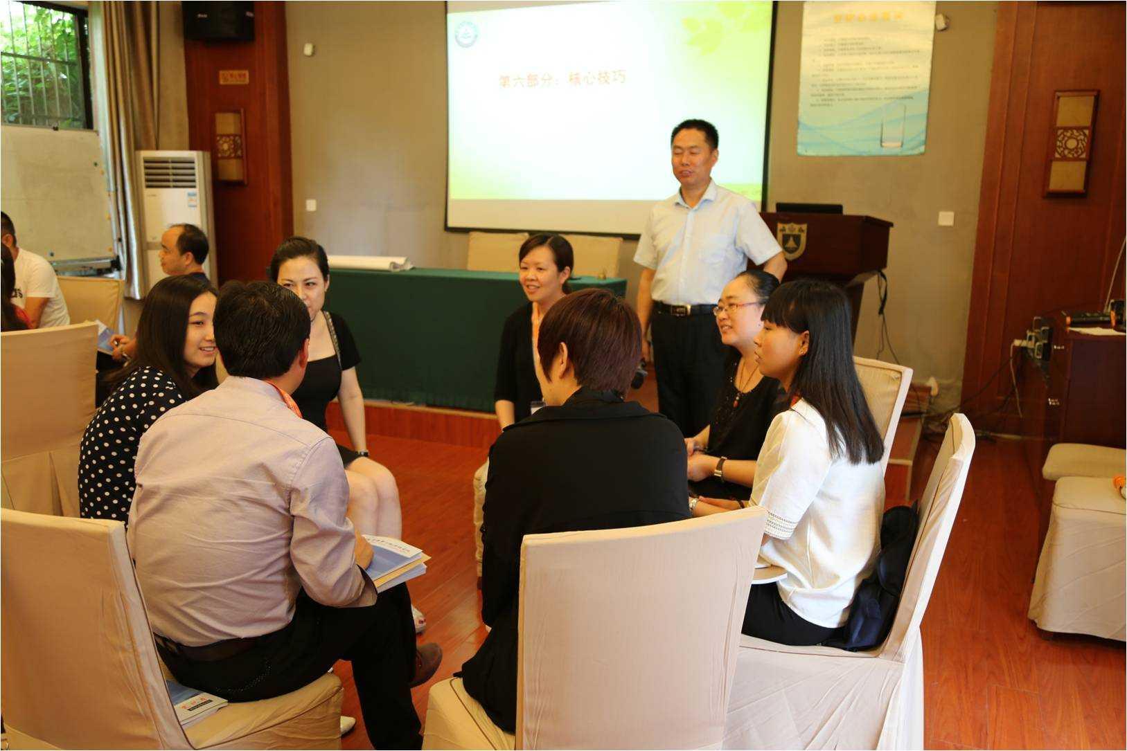 记忆力训练班-中国学习能力研究院