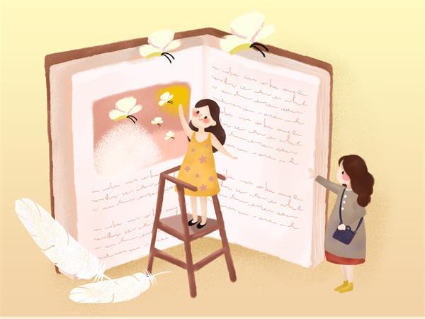 【学习方法】优秀的孩子离不开阅读