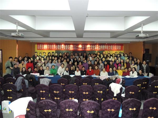 使命于心,不懈于行,文尊教育学习能力教师培训走进山西省太原市!
