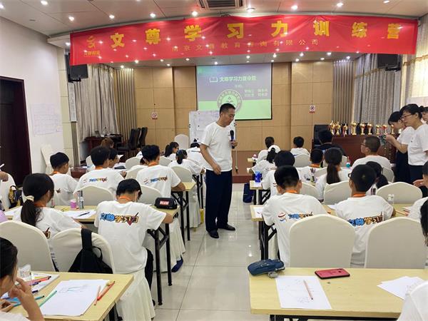 遇见更好的自己,2020年暑期文尊【学习力夏令营】在南京欢乐结营!