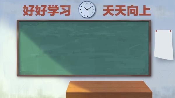 【学习方法】学政治与时俱进,提成绩所向披靡