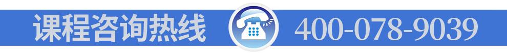 公司联系电话